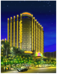canton fair hotels, H.J. Grand Hotel